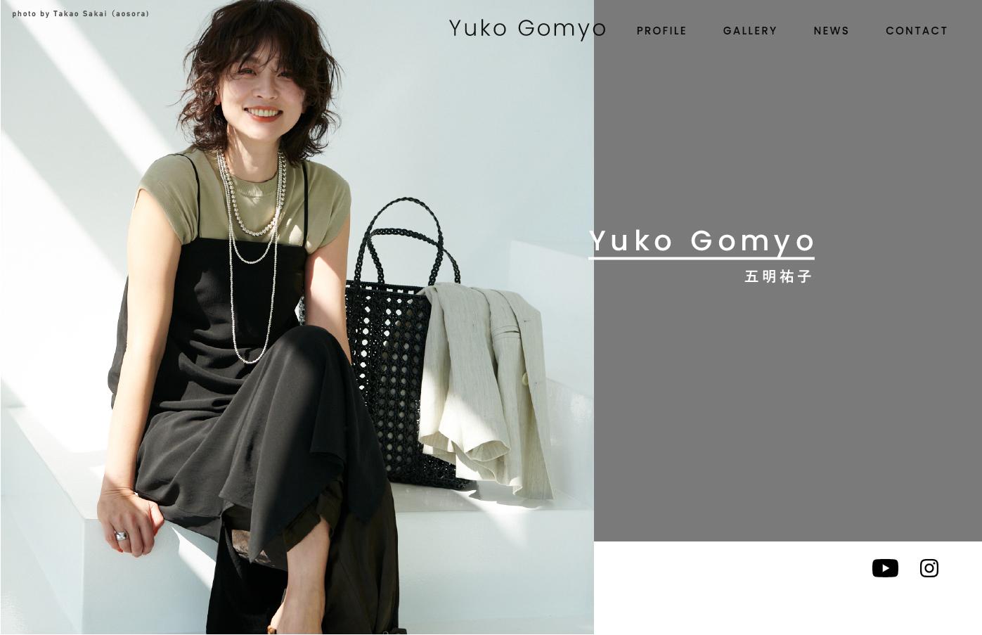 Webサイトを公開しました。